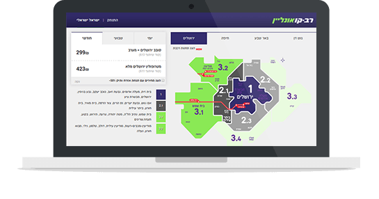 Screenshot of the Rav-Kav Online reform contract search with a map of Gush Dan